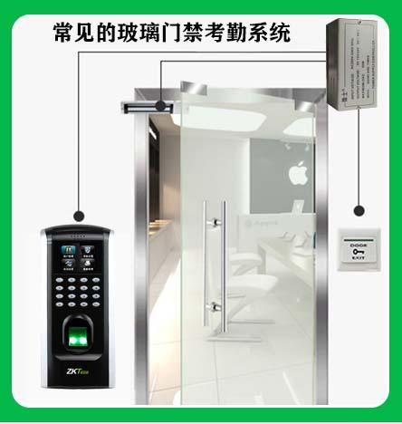 重庆门磁、门禁系统、感应自动门、考勤门禁系统
